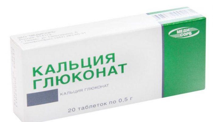 Глюконат кальция при беременности