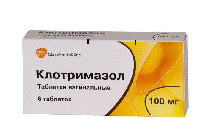 Клотримазол таблетки при молочнице способ применения таблетки