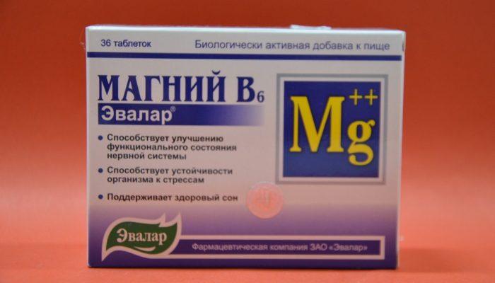 Магний б6 при планировании беременности