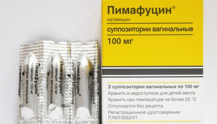 Свечи для восстановления микрофлоры у женщин после антибиотиков