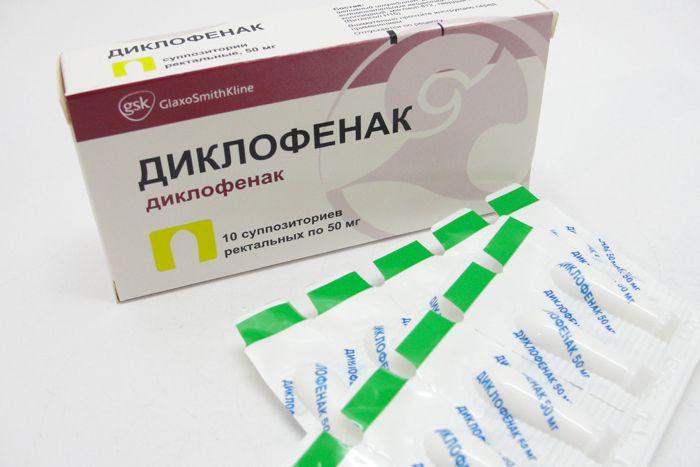 Диклофенак свечи инструкция по применению в гинекологии