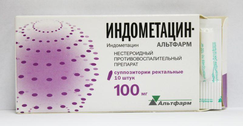 Свечи индометацин вагинально