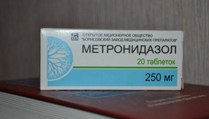 Капельница Метронидазол – инструкция по применению