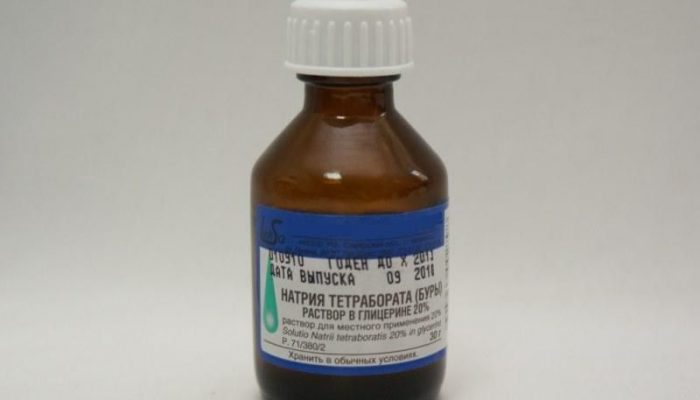 Натрий тетраборат при опрелостях