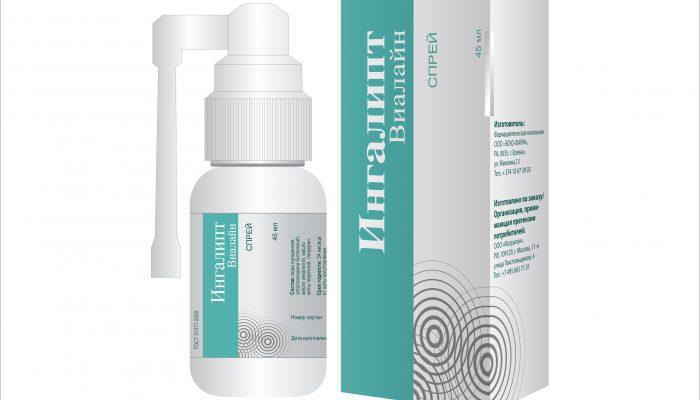 Можно ли применять беременным сульфаниламиды