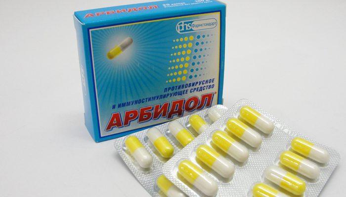 Можно ли беременным принимать Арбидол