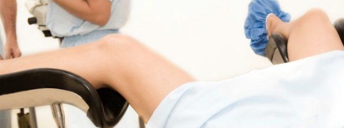 Выскабливание полости матки: РВД в гинекологии