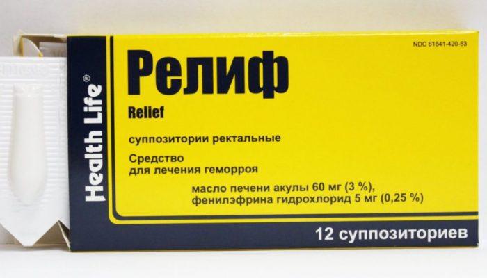 Релиф при беременности можно ли использовать
