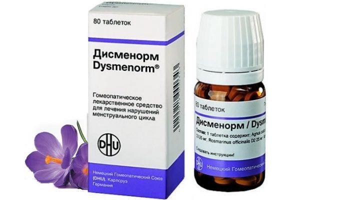 Препараты для нормализации цикла 29