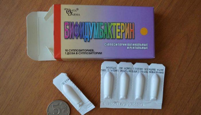 Бифидумбактерин для влагалища