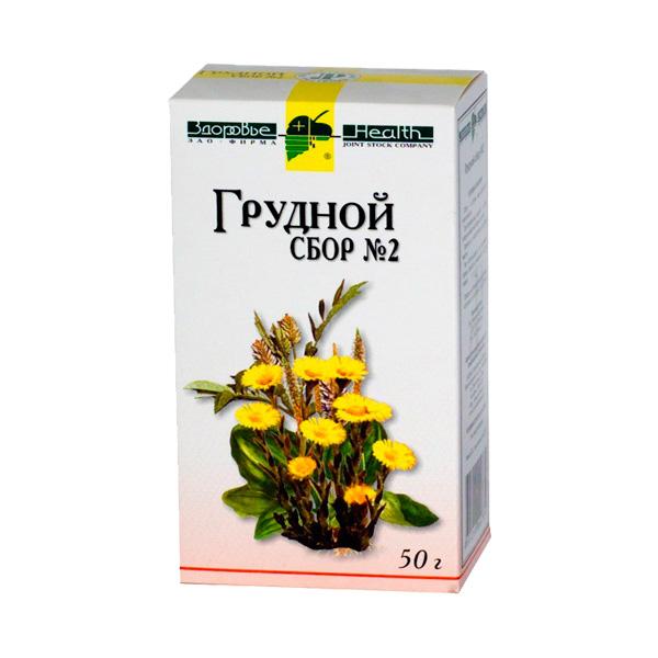 grudnoj-sbor-ot-kashlya-grudnoj-sbor-2