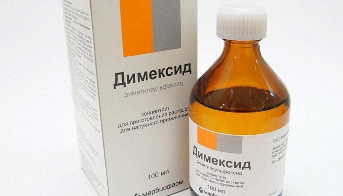 Димексид как использовать в гинекологии