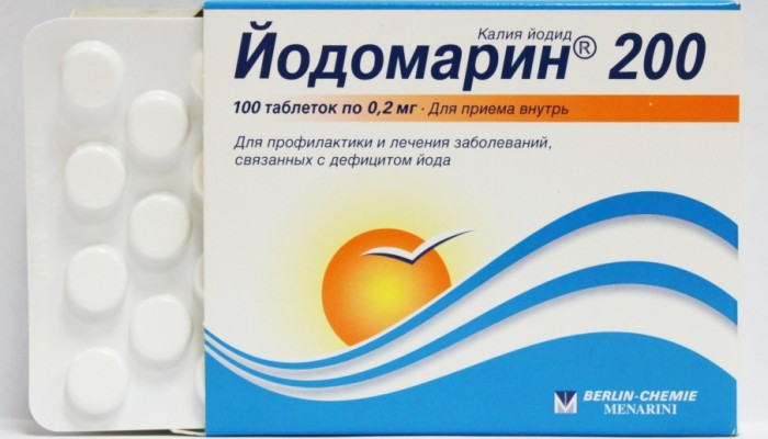 Как пить йодомарин при беременности в дозировке 200 мг?