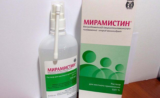 Свечи с мирамистином инструкция по применению. «Мирамистин» в гинекологии