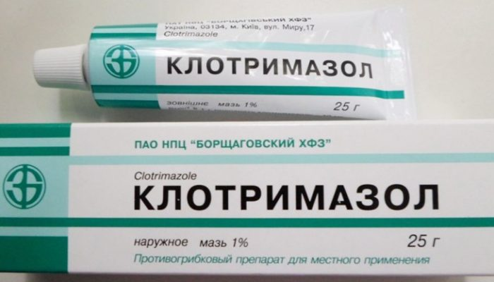 Мазь и таблетки Клотримазол при молочнице