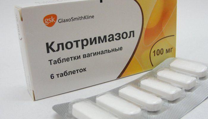 Вагинит лекарственные средства