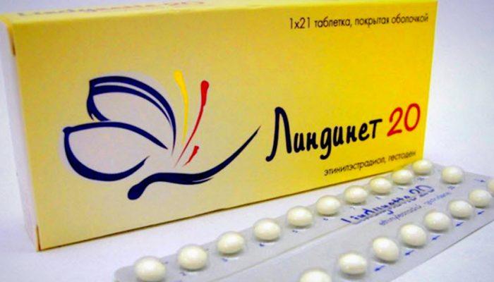 С какого дня можно пить противозачаточные таблетки