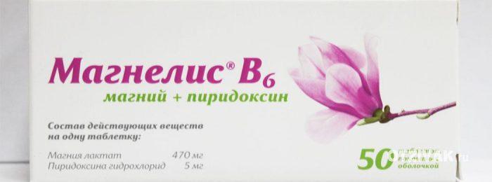 Магнелис В6 при беременности: дозировка, инструкция по применению