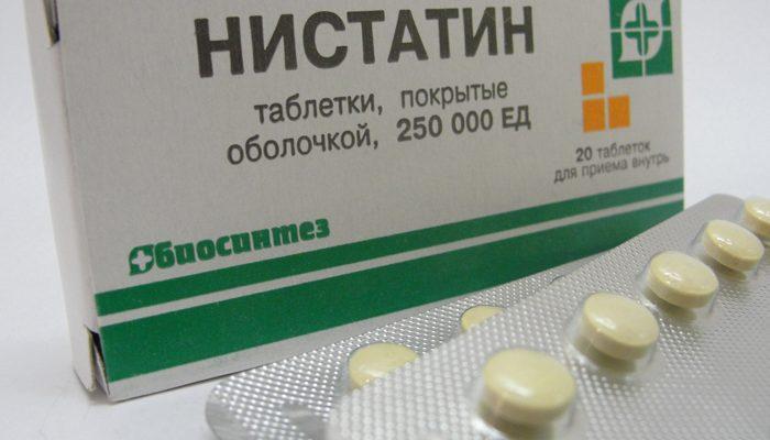 Средство от молочницы у мужчин таблетки