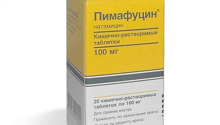 Курс лечения пимафуцин таблетки