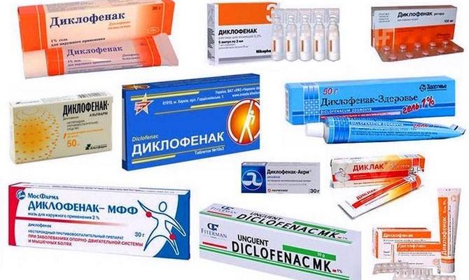 protivovospalitelnye-tabletki-dlya-sustavov