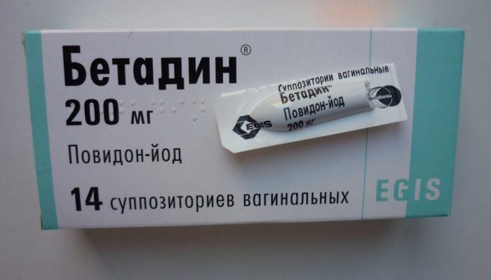Бетадин свечи - инструкция по применению в гинекологии