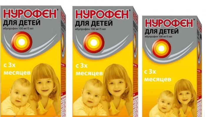 Нурофен-сироп