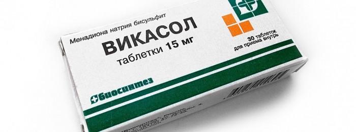 викасол инструкция по применению таблетки при месячных - фото 2
