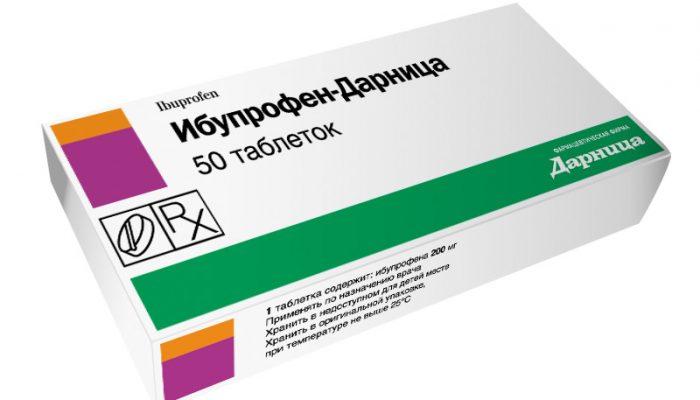 ibuprofen-pri-beremennosti-pobochnue-deystviya
