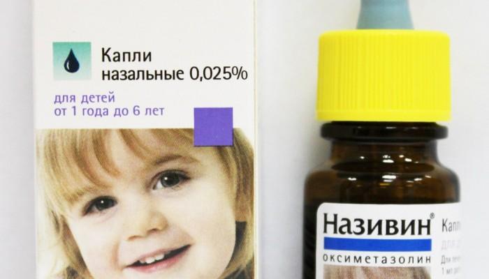 kapli-nazalnye-nazivin-dlya-detej-0025-nikomed-otzyvy-1387217790