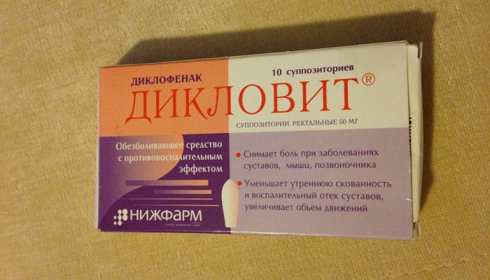 obezbolivauschee-sredstvo-s-protivovospalitelnym-effektom-diklovit-otzyvy-1413022153