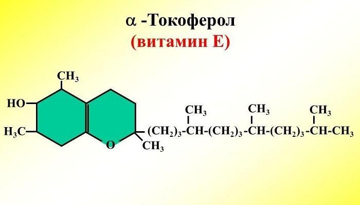 vitamin-e-pri-beremennosti-3