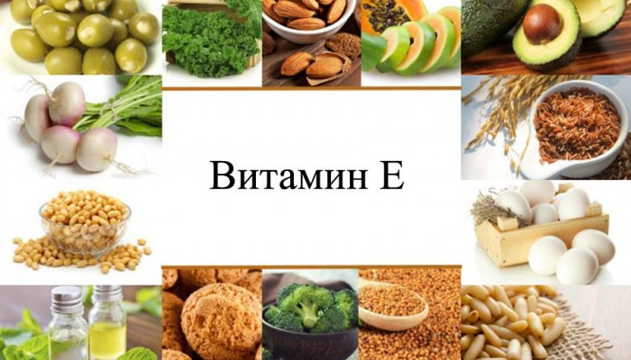 vitamin-e_vitamin-E